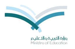 Saudi-Ministry-Education